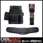 ブラック 2段釘袋+サポーター+ベルト Lサイズ DT-19-BK-SET DBLTACT 腰袋セット