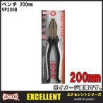 VP200B ペンチ(200mm) ビクター 花園工具 VICTOR