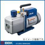大型エアコン用真空ポンプ BB-260 BBK 文化貿易