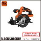 18Vコードレス丸ノコ(本体のみ) BDCCS18B ブラック&デッカー ブラデカ