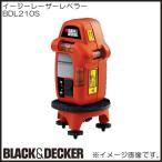 BDL210S イージーレーザーレベラー ブラック&デッカー