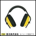 高性能イヤーマフ BS-1210 TMC ノイズカット