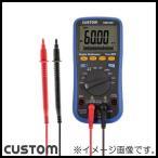 カスタム デジタルマルチメータ CDM-7300 CUSTOM CDM7300