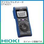 DT4221 HIOKI デジタルマルチメータ 日置電機