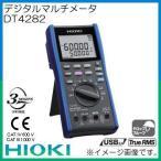 DT4282 デジタルマルチメータ 日置電機 HIOKI