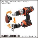 18Vリチウム マルチツールベーシック EVO183B1 ブラック&デッカー