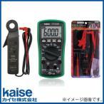 自動車用デジタルサーキットテスター(クランプ・テストリードセット) KT-2022+660+100-41 カイセ kaise