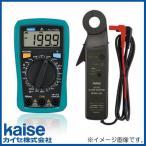 デジタルサーキットテスター クランプアダプタセット KU-1120+660 カイセ kaise KU1120