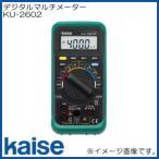 温度測定も可能デジタルテスター KU-2602 カイセ KU2602