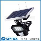 ソーラー式LEDセンサライト調光タイプ ワイド配光 LC-1000SC90DCSOL(BL) オプテックス OPTEX