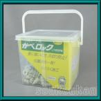 カベロック(200本入) 6ナイロンガラス繊維入製 LT425PB 若井産業 WAKAI