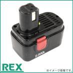 レッキス工業 RF20N用 ニッカド充電池 9.6V-2.0Ah REX424955