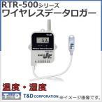 ワイヤレスデータロガー RTR-503 温度湿度 T&D RTR503