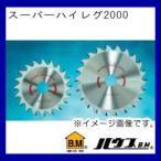 スーパーハイレグ2000(窯業系サイディング用チップソー・外径:112mm・刃数:20P) SHL-112 ハウスビーエム
