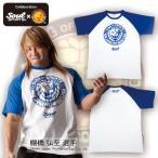 新日本プロレス×SOUL SPORTSコラボ ラグランTシャツ ブルー