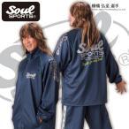ショッピングジャージ SOUL SPORTSオリジナル 肩ロゴジャージセットアップ ネイビー