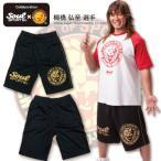 新日本プロレス×SOUL SPORTSコラボ 黒×金ショートパンツ ブラック