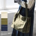 バッグ キャンバス 多収納 ポケット トート レディース 鞄 帆布 肩掛け 手提げ コットン 綿 シンプル
