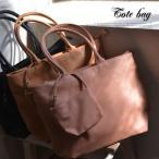トートバッグ シンプル ポーチ付き 合皮 レディース 鞄 フェイクレザー エディターズバッグ