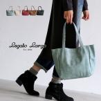 トートバッグ シンプル レディース 鞄 フェイクレザー 合皮 シンプル Legatolargo レガートラルゴ