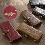 長財布 ネコ がま口 レディース ロングウォレット カードケース 動物柄  コインケース 小銭入れ 札入れ フェイクレザー 合皮