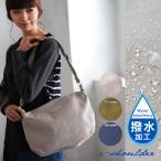 ショルダーバッグ カジュアル 撥水加工  レディース 鞄 肩掛け 斜め掛け コットンキャンバス 帆布 綿