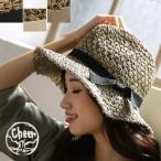 中折れハット ナチュラル 天然素材 シーグラス リボン レディース 麦わら帽子 ストローハット 紫外線対策 UV対策 日よけ cheer チアー