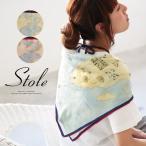 SALE セール SALE セール ストール スクエア型 レトロ ワンダーマップ レディース ショール 正方形 紫外線対策 冷房対策//返品 交換 キャンセル不可