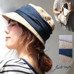 SALE セール ジュートキャップ バッグ付き レディース 帽子 ハット 紫外線対策 UV対策//返品 交換 キャンセル不可