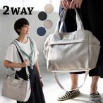 トートバッグ 2WAY レディース 鞄 ショルダーバッグ 手提げ 肩掛け コットン 綿 帆布 キャンバス