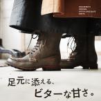 ブーツ ショートブーツ レースアップ ショコラ 靴 本革 レザー 合皮 ビブラム社 編み上げ 登山 トレッキング レディース soulberryオリジナル