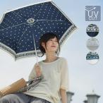 折りたたみ傘 UVカット 花柄 晴雨兼用 レディース 雨具 日傘 雨傘 パラソル 紫外線カット 軽量