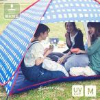 テント ポップアップ ワンタッチ 簡易テント サンシェード UVカット 撥水 小型 3人用 4人用  簡単 アウトドア レジャー キャンプ ピクニック