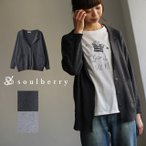 ニットカーディガン テーラードカラー レディース トップス 長袖 羽織り UV対策 紫外線対策 ジャケット風 soulberryオリジナル