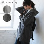 soulberry_h6a0281
