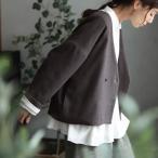 裾のはみ出しを楽しむ 四角いジャケット レディース トップス ライトアウター コート 羽織り カーディガン ウール混 毛混 ショート 長袖