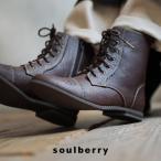 ブーツ レースアップ ビスケット レディース 靴 シューズ ローヒール 編み上げ ショート フェイクレザー 合皮 soulberryオリジナル