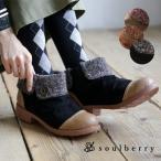 ブーツ 切り替え ショートブーツ レディース 靴 ショート ローヒール フェイクスウェード ニット 合皮 フェイクレザー soulberryオリジナル