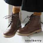 ブーツ レースアップ ウィングチップ レディース シューズ 靴 ワーク ローヒール 編み上げ ショート フェイクレザー soulberry