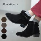 soulberry_k4a0913