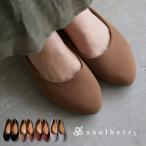 パンプス シンプル アーモンドトゥ ローヒール レディース 靴 シューズ スエード風 スウェード風  フェイクレザー 合皮 soulberryオリジナル