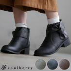 ブーツ リボンショートブーツ レディース 靴 シューズ ローヒール アンクル フェイクレザー  合皮 soulberryオリジナル