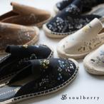 ショッピングエスパドリーユ サンダル 花刺繍 レディース 靴 シューズ ぺたんこ フラット ジュート風 soulberryオリジナル
