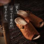サンダル レディース ぺたんこ-商品画像