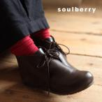 soulberry_k6a0203