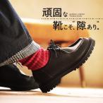 足元コーデを支えるチロリアンシューズ 靴 ブーツ レースアップ 編み上げ フラット/お客様都合での返品交換不可