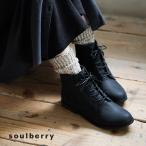 soulberry_k7a0247
