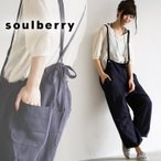 【30%OFF】\BERRY VERY BARGAIN/7日間限定のタイムSALE屋台!