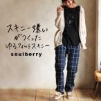 �ǥ˥�ѥ�� �����ˡ� ���ե��åȥѥ�� ��ǥ����� �ơ��ѡ��� ���륨�� ������ ���ȥ�å� �ܥȥॹ ���Υѥ� soulberry �� �����ݥ��оݥܥȥॹ ��