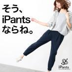 ���������������ǡ���������������iPants�ʤ�͡� �������������ǡ�������˭���ˤ��� iPants �ѥ�� �ơ��ѡ��� ���祬���ѥ�� ���祰�ѥ�� �ܥȥॹ
